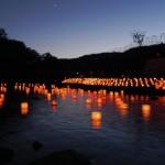 上陽万灯祭